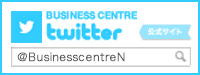 Business Centre twitter