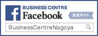 Business Centre  Facebook